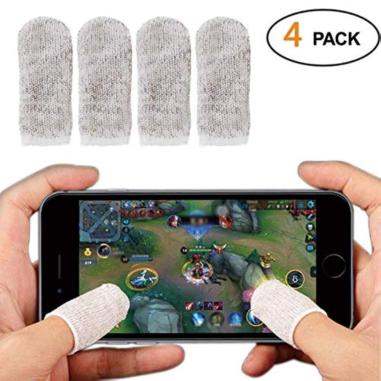 嘆く若い等荒野行動 PUBG Mobile スマホゲーム 手汗対策 超薄 銀繊維 4個入り 指カバー 反応早い 指サック 操作性アップ 携帯ゲーム iPhone/Android/iPad スマホ対応
