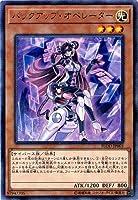 遊戯王/第10期/04弾/FLOD-JP003 バックアップ・オペレーター R