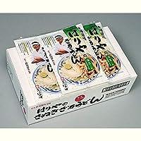 ガッツリ 讃岐うどんシリーズ はりやのさぬきざるうどん 1箱×3合