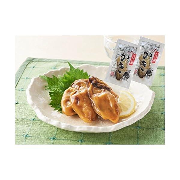 ウマァミーノ牡蠣 10個の紹介画像2