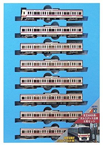 マイクロエース Nゲージ 京王8000系・ボルスタレス台車 8両セット A8791 鉄道模型 電車の詳細を見る