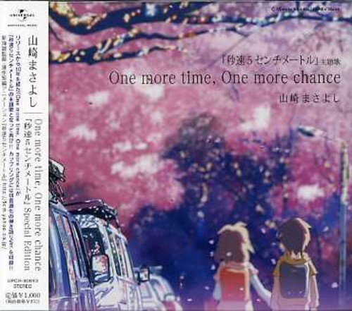 One more time,One more chance 「秒速5センチメートル」Special Edition