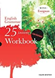 総合英語Evergreen English Grammar 25 Lessons Workbook updated