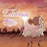 Edelweiss English ver. / 亜咲花