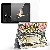 Surface go 専用スキンシール ガラスフィルム セット サーフェス go カバー ケース フィルム ステッカー アクセサリー 保護 花 フラワー ピンク 014046