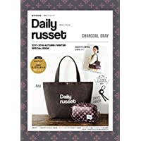 Daily russet CHARCORL GRAY 2017-2018 AUTUMN/WINTER SPECIAL BOOK (e-MOOK 宝島社ブランドムック)