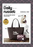 Daily russet CHARCOAL GRAY 2017-2018 AUTUMN/WINTER SPECIAL BOOK