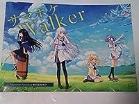 サマポケWalker Summer Pockets 限定配布冊子