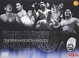 新日本プロレスファイナルバウト2002 トライアスロン サバイバー PART2[DVD]