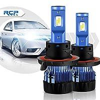 RCP カー用品 ledバルブ H13 ヘッドライト 車検対応 純白 30w 9600lm 6000k 超小型設計 12v/24v車対応 冷却ファン付 防水 2個入り 高輝度 2年保証 K7-9008
