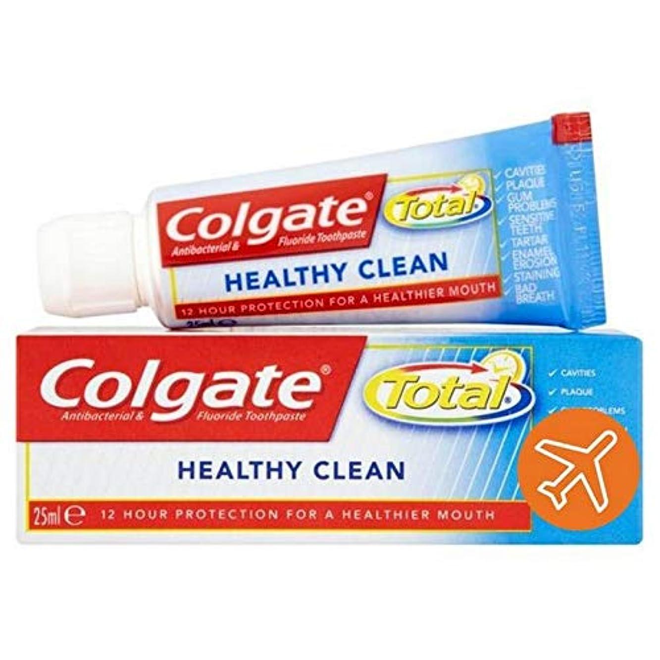 差別安全性間違えた[Colgate ] コルゲートトータル健康クリーントラベルサイズの歯磨き粉25ミリリットル - Colgate Total Healthy Clean Travel Size Toothpaste 25ml [並行輸入品]