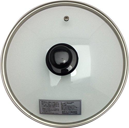 強化ガラス 蓋 24cm フライパン 鍋 兼用  吹きこぼれ防止用蒸気穴付き 和平フレイズ PR-8573