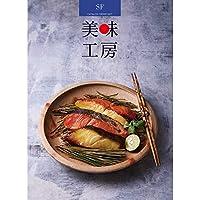 YAMATO グルメカタログギフト 美味工房 (びみこうぼう) 10,000円コース SF 包装紙:レガロ