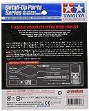 タミヤ 1/12 ディテールアップパーツシリーズ No.03 ヤマハ YZR-M1 04 フロントフォークセット プラモデル用パーツ 12603 画像