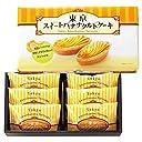 東京土産 東京スイート バナナタルトケーキ (日本 東京 お土産)