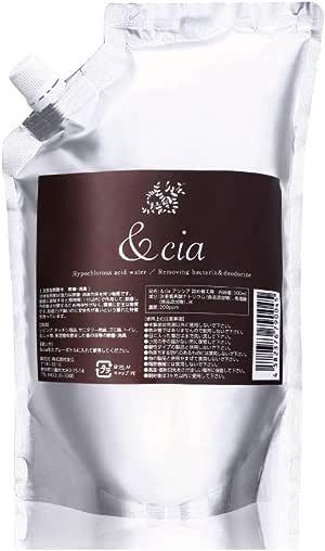 &cia (アンシア) 詰め替え用 900ml 次亜塩素酸水 除菌 消臭 スプレー お部屋 靴 トイレ