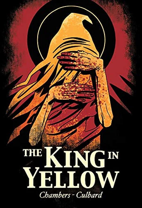 アクセルポーチ連想The King in Yellow (SelfMadeHero Sci-Fi & Horror) (English Edition)