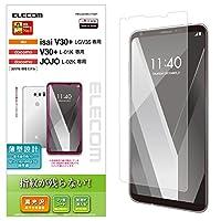 エレコム V30+フィルム (L-01K) / isai V30+ フィルム (LGV35) / JOJO フィルム (L-02K) フィルム 指紋防止 光沢 薄型 PM-LGV30FLFTG01