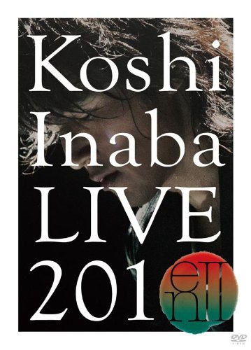 Koshi Inaba LIVE 2010~en II~ [DVD]の詳細を見る