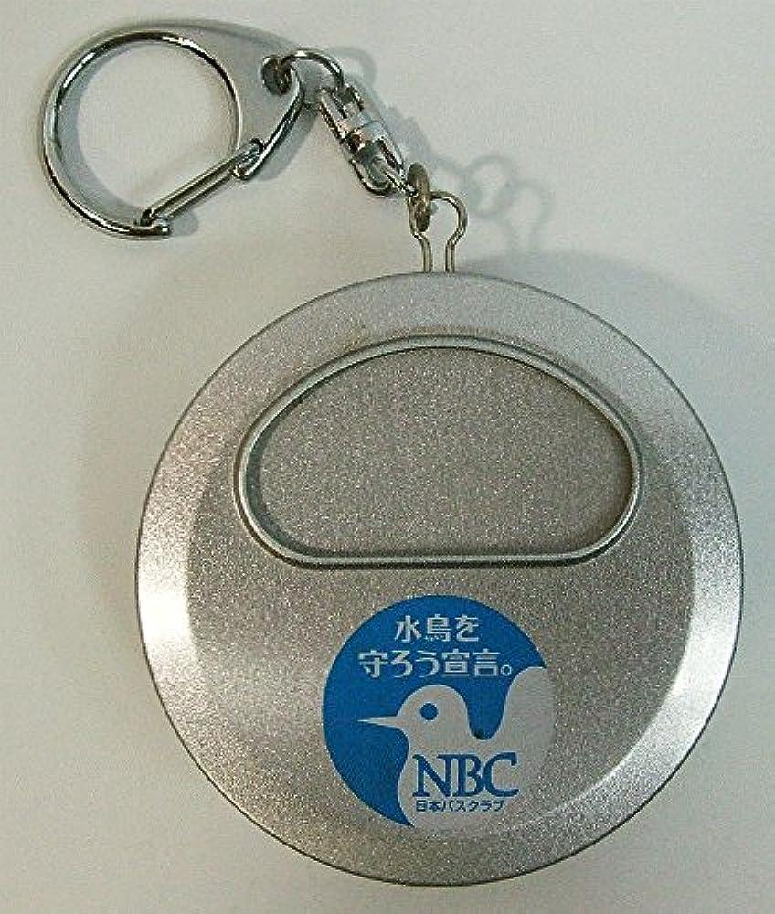 コンサートオン列車NBC 日本バスクラブ 携帯灰皿
