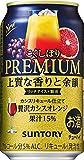 こくしぼりプレミアム 贅沢カシスオレンジ 350ml ×24缶