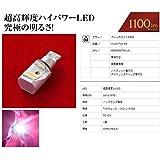 VALENTI(ヴァレンティ) JEWEL LEDバルブ MX ハイルーメン 超高輝度16LED クールホワイト 650…