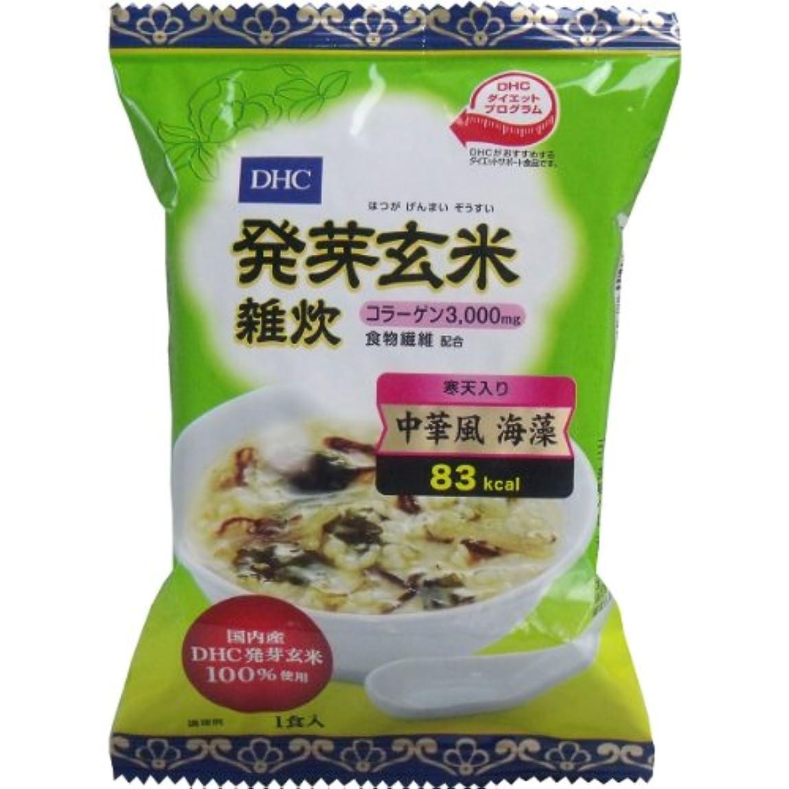 安価なブラウズ敬意DHC 発芽玄米雑炊〈コラーゲン?寒天入〉 中華風海藻 1食入