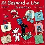 リサとガスパール バッグコレクション 全6種