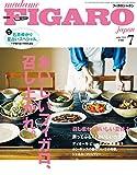 madame FIGARO japon (フィガロ ジャポン) 2018年7月号 [雑誌]おいしいフィガロ、召し上がれ。 フィガロジャポン