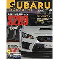 SUBARU MAGAZINE vol.20 (CARTOPMOOK)