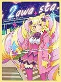 TVアニメ「SHOW BY ROCK!!ましゅまいれっしゅ!!」DVD 第2巻[DVD]