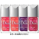 Dior(ディオール) ディオール ヴェルニ 19 ステラーシャイン限定 10ml (976 ビー ディオール)