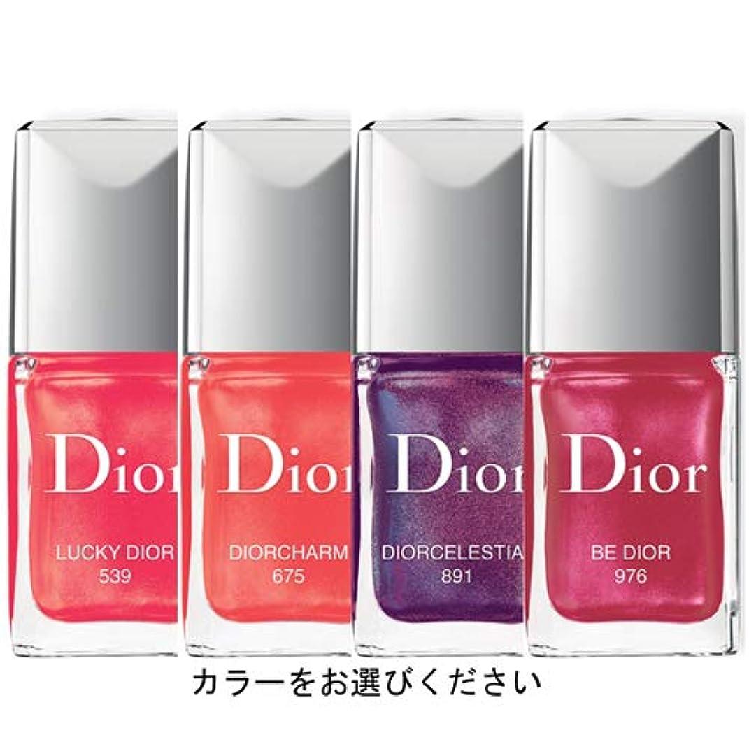メンタリティ摘む入口Dior(ディオール) ディオール ヴェルニ 19 ステラーシャイン限定 10ml (976 ビー ディオール)