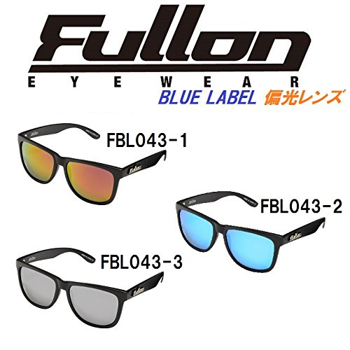Fullon フローン サングラス 偏光レンズ POLARIZED ポラライズド 偏光レンズ 正規品 FBL043 (FBL_043_3)