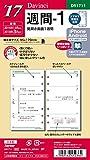 レイメイ藤井 ダヴィンチ 手帳用リフィル 2017 12月始まり ウィークリー 聖書 DR1711