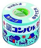 ニチバン 布テープ コンパル 50mm×10m巻 CPN20-50