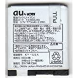 au 純正品 電池パック KYX03UAA mamorino2用電池パック