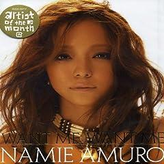 安室奈美恵「WANT ME, WANT ME」の歌詞を収録したCDジャケット画像