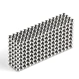 OMO Magnetics マグネットボール 強力磁石立体パズル 512個セット 2.5mm ネオジウム ニッケルメッキ 保管ケース付き 脳開発知恵玩具 教育工具 DIY工具 灰色