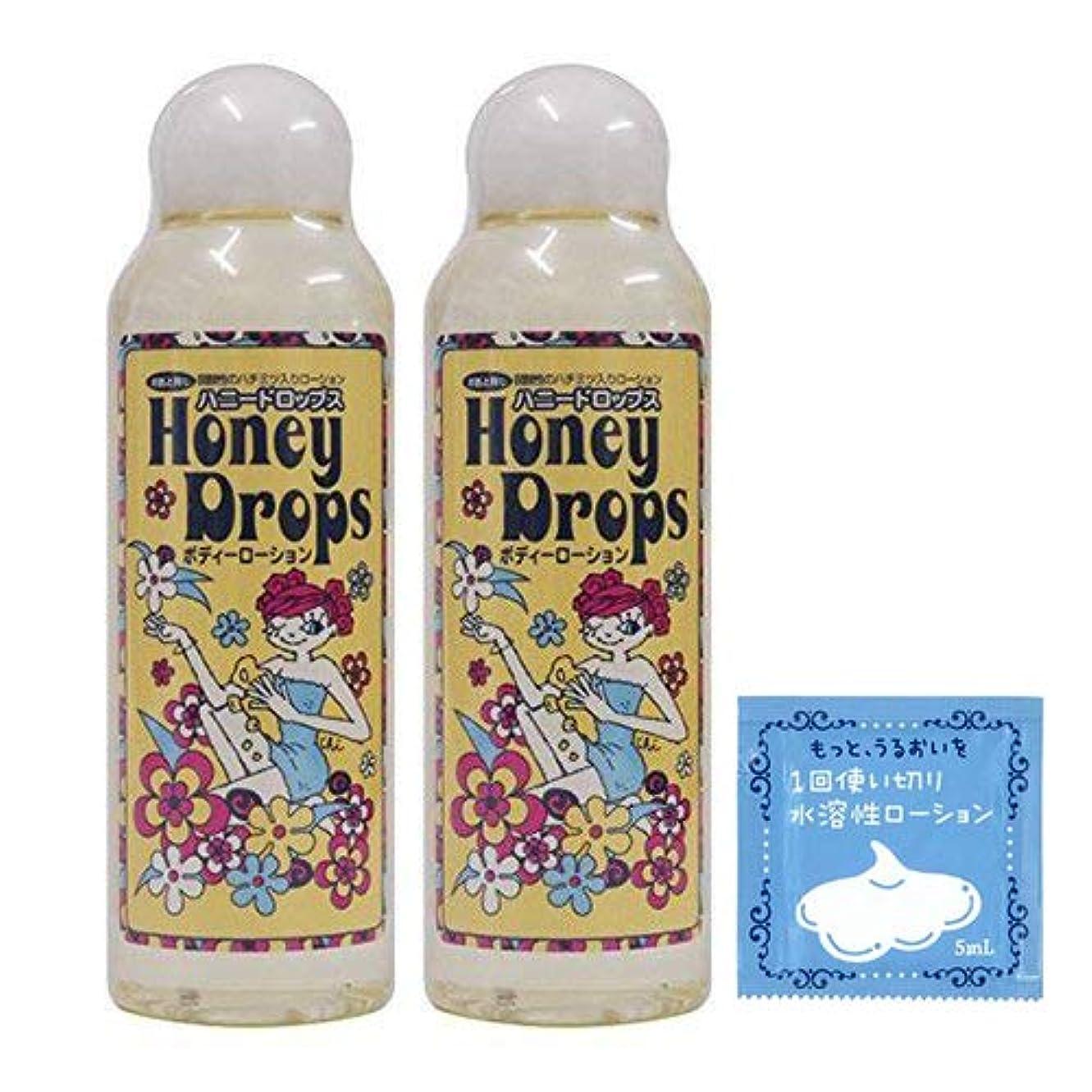 ピーク小麦粉理容室ハニードロップス150mL HoneyDrops150 ×2本 + 1回使い切り水溶性潤滑ローション