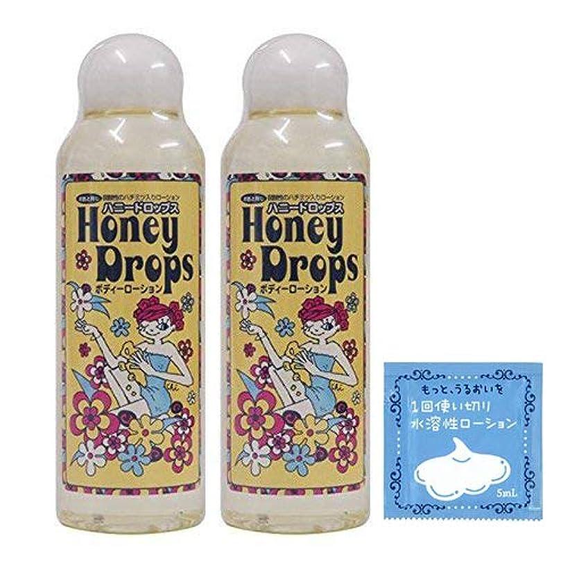 脳装置近くハニードロップス150mL HoneyDrops150 ×2本 + 1回使い切り水溶性潤滑ローション