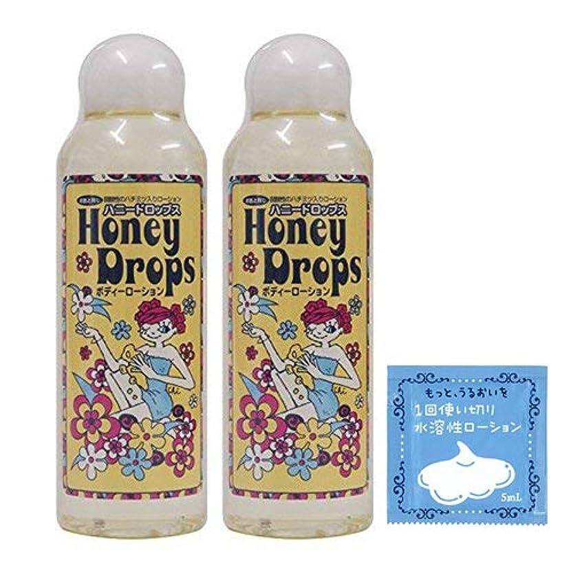 授業料植物学者計算ハニードロップス150mL HoneyDrops150 ×2本 + 1回使い切り水溶性潤滑ローション