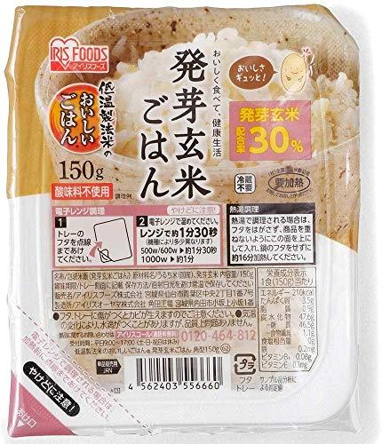 アイリスオーヤマ 発芽玄米ごはん150g ×24個