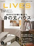 LiVES (ライヴズ) 2010年 06月号 [雑誌] VOL.51 画像