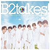 ブラン・ニュー・アニバーサリー♪B2takes!のCDジャケット