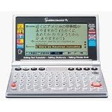 [翻訳機] 最大56ヶ国語までデータ拡張可能な電子翻訳機 GLOBAL TALKER GT-V4