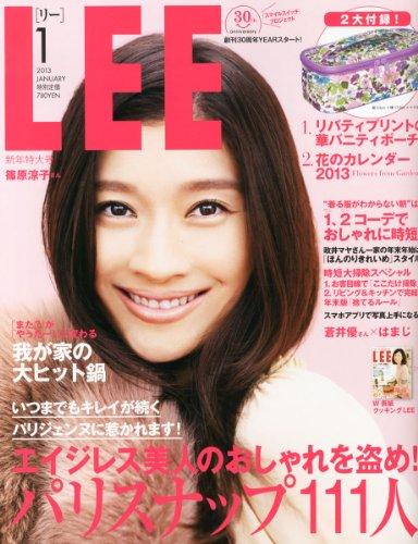 LEE (リー) 2013年 01月号 [雑誌]の詳細を見る