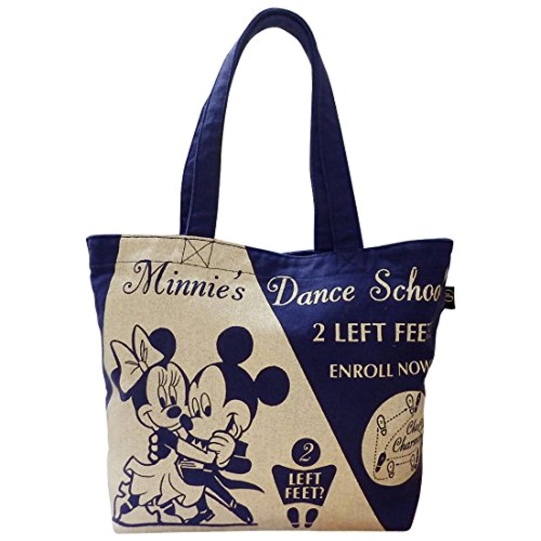 ディズニー オールドカラーA4バッグ ダンス APDS1437