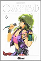 Kimagure Orange Road 6 (Shonen Manga)
