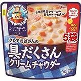 クレアおばさんの具だくさんクリームチャウダー*5コ(180g5コセット) フード 加工食品・惣菜 スープ・シチュー [並行輸入品] k1-24420-ah